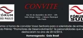 """Prêmio """"Promotores De Desenvolvimento""""2014/2015 – Gaia Brasil É Homenageada"""