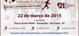 Instituto Olga Kos Realiza Corrida E Caminhada Pela Inclusão – Março 15 (SP)